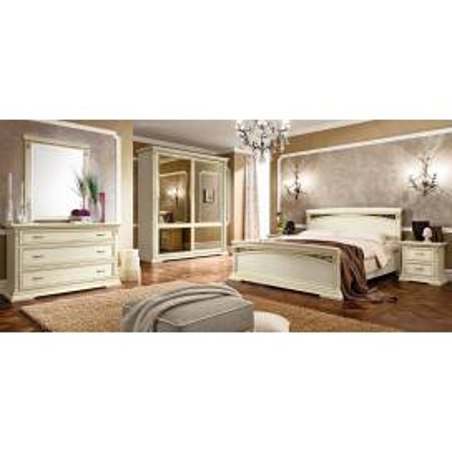 2 Camelgroup Treviso Frassino Night спальня