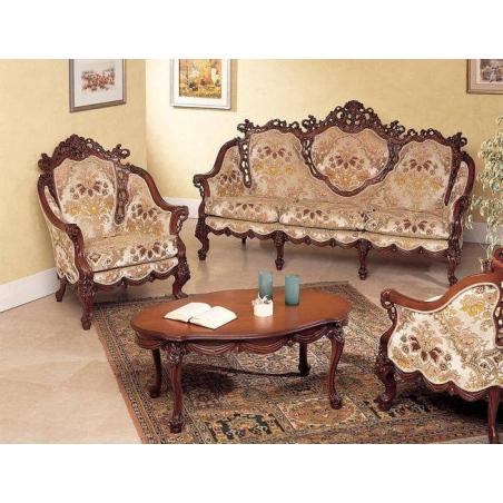 BTC Arcadia мягкая мебель - Фото 1