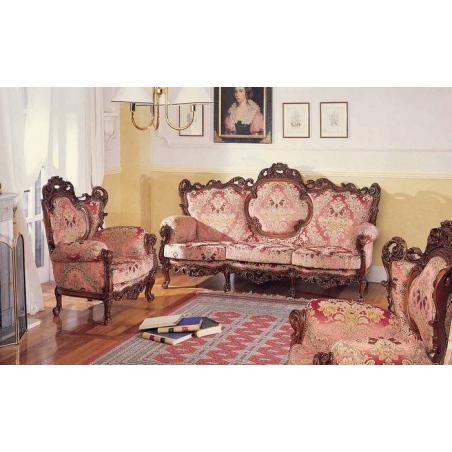 BTC Arcadia мягкая мебель - Фото 2