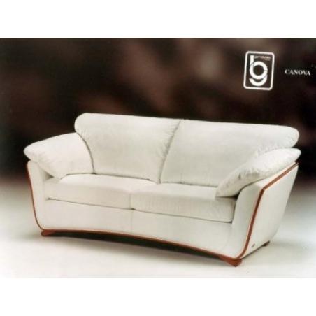 Gemalinea Eclectic мягкая мебель - Фото 16