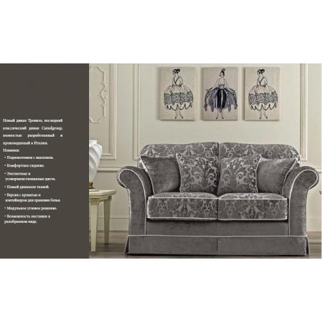 Camelgroup Treviso Sofa мягкая мебель - Фото 2
