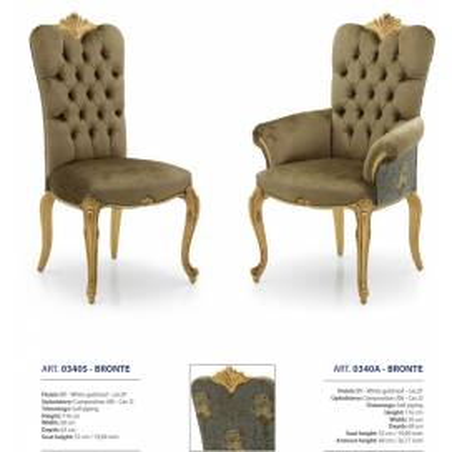 Sevensedie Classico стулья и полукресла - Фото 58
