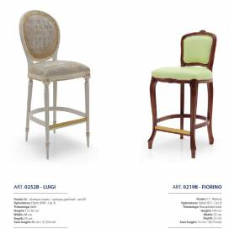 Sevensedie барные стулья - Фото 3