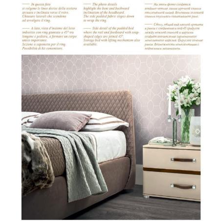 Camelgroup Altea спальня  - Фото 5