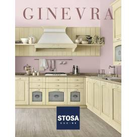Stosa Ginevra кухня - Фото 1