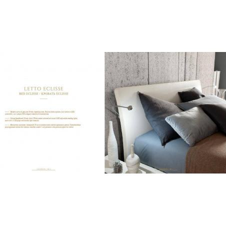 Camelgroup Luna спальня  - Фото 7