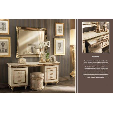 Arredo Classic Fantasia спальня - Фото 4
