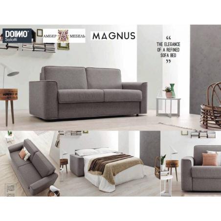 Doimo Salotti раскладные диваны-кровати - Фото 2