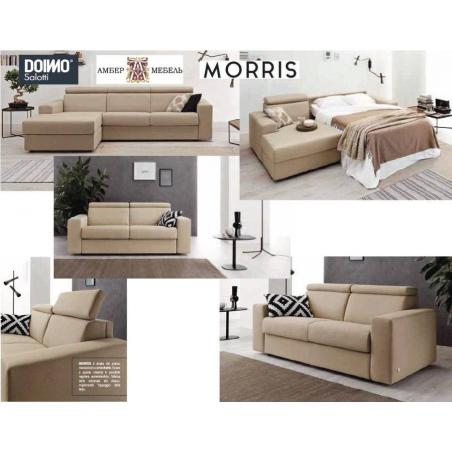 Doimo Salotti раскладные диваны-кровати - Фото 8
