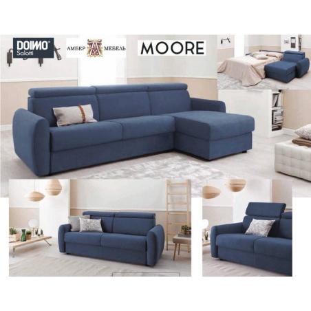 Doimo Salotti раскладные диваны-кровати - Фото 6