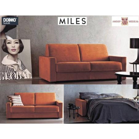 Doimo Salotti раскладные диваны-кровати - Фото 12