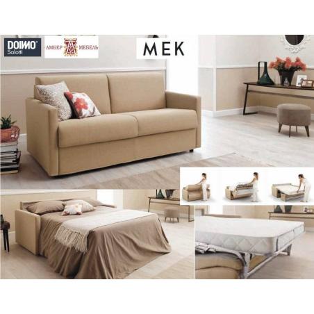 Doimo Salotti раскладные диваны-кровати - Фото 13