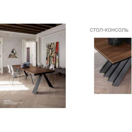 Tonin Casa обеденные столы - Фото 34