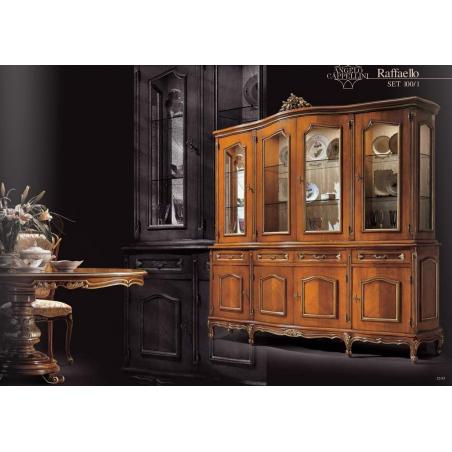 Angelo Cappellini Luigi XV гостиная - Фото 2