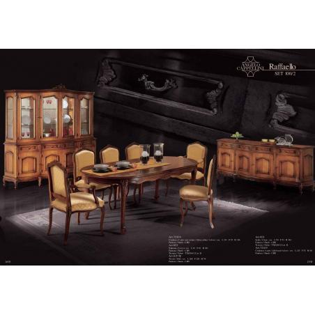 Angelo Cappellini Luigi XV гостиная - Фото 4
