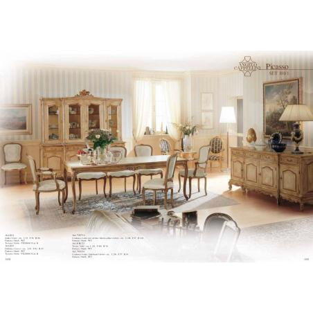 Angelo Cappellini Luigi XV гостиная - Фото 5