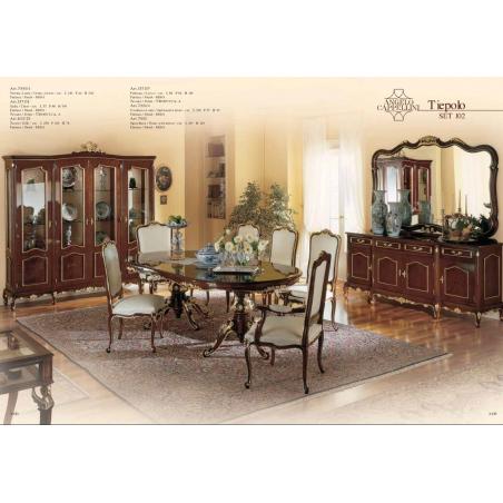 Angelo Cappellini Luigi XV гостиная - Фото 9