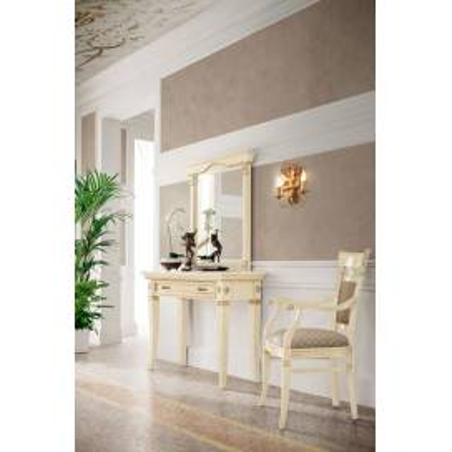 Prama Palazzo Ducale Laccato гостиная - Фото 14