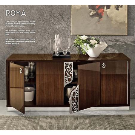 Camelgroup Roma гостиная - Фото 10