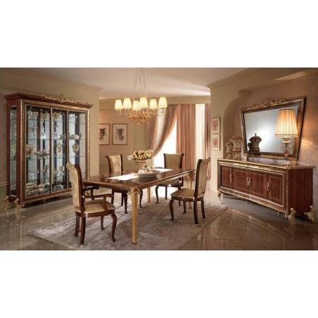 Arredo Classic Giotto гостиная - Фото 3