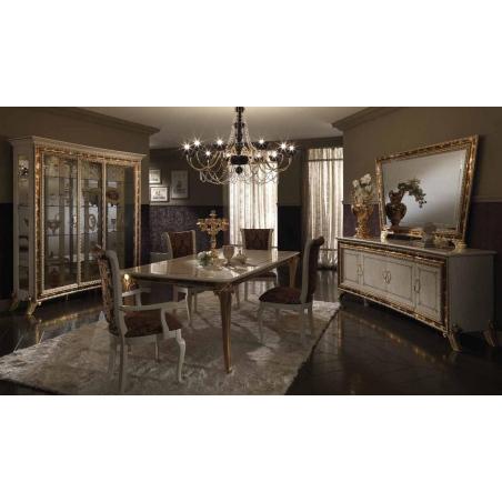 Arredo Classic Raffaello гостиная - Фото 1