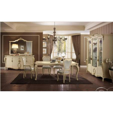 Arredo Classic Tiziano гостиная - Фото 3