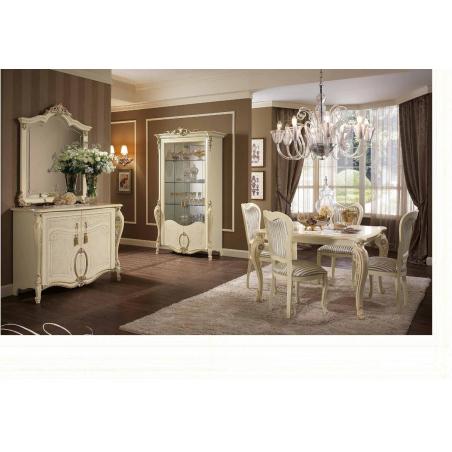 Arredo Classic Tiziano гостиная - Фото 9