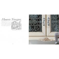 Giorgio Casa Memorie Veneziane гостиная