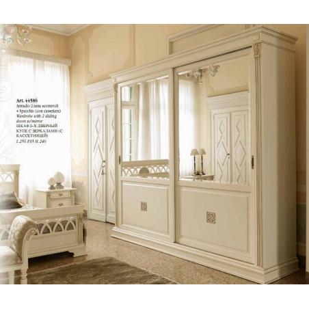 Claudio Saoncella Puccini bianco спальня - Фото 3
