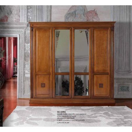 Claudio Saoncella Puccini спальня - Фото 2