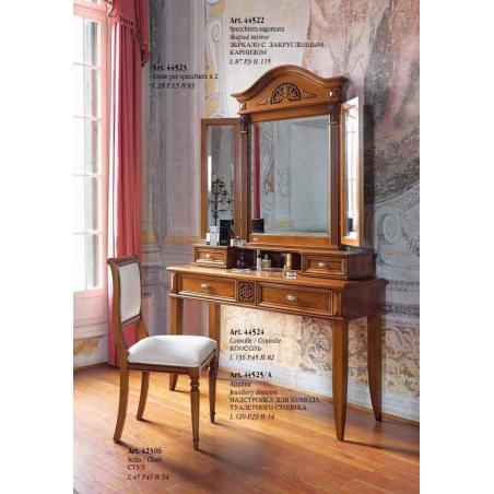 Claudio Saoncella Puccini спальня - Фото 6