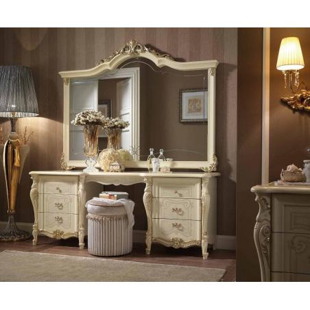 Arredo Classic Tiziano спальня - Фото 3